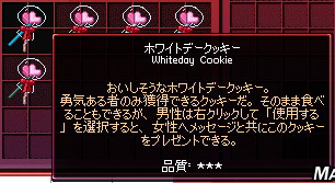 mabinogi_2009_03_05_006.jpg