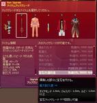 mabinogi_2009_05_27_002.jpg