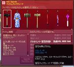 mabinogi_2009_05_27_030.jpg