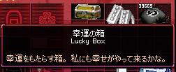 mabinogi_2009_09_29_018.jpg