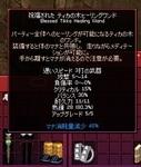 mabinogi_2009_12_08_008.jpg