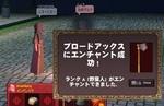 mabinogi_2009_12_09_004.jpg