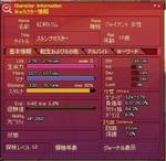 mabinogi_2009_12_11_031.jpg