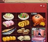 mabinogi_2010_01_08_001.jpg